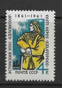 RUSSIA, 2506, HINGED, KNIGHT KALEVIPOEG
