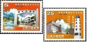 Taiwan Stamp Sc 3289-3290 Soochow University MNH