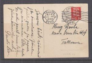 ESTONIA, 1932 Xmas ppc., 5s. EMMASTE to Tallinn.