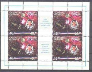 Kazakhstan 160a MNH m/s Space SCV19