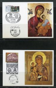 UNITED NATIONS  1986  GROUP OF 9  OFFICIAL UNICEF MAXIMUM CARDS SHOW CANCELED
