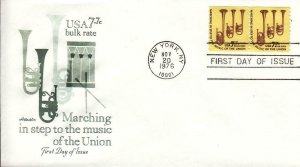 1976, 7.7c Marching in Step, Artmaster, FDC (D14404)