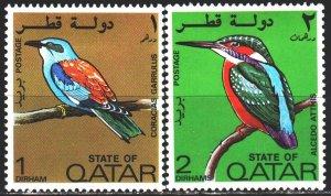 Qatar. 1972. 528-29 of the series. Birds, fauna. MLH.