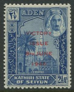 STAMP STATION PERTH Seiyun  #13 Victory Issue  MLH  CV$0.25