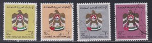 United Arab Emirates # 154-157, National Arms, Used High Values, 1/3 Cat