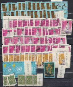 Burma - Union of Myanmar Dealers Lot  CV $80.00+