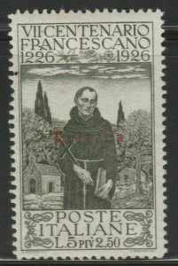 Italy Colony Eritrea St. Francis of Assisi 1926 5L+2,50 MNH** A18P17F733