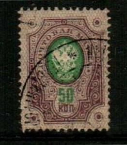 Finland Scott 55 Used (Catalog Value $40.00) [TC1599]