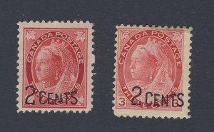 2x Canada Victoria Stamps #87/2c/3c ML & #88-2c/3c Numeral Guide Value = $50.00