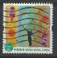 Hong Kong SG 1818   Greetings Local mail  Used   see details