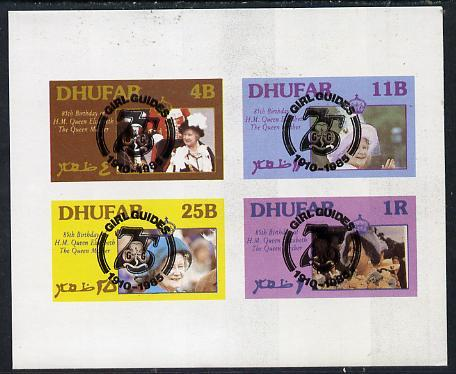 Dhufar 1985 Life & Times of HM Queen Mother imperf se...