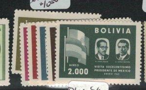 Bolivia SC 411-3, C205-7 MNH (7ecg)