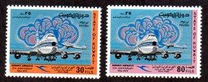 KUWAIT 805-806 MNH SCV $3.85 BIN $2.35 AIRPLANES