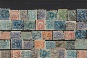 uruguay old stamps ref r10607