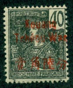 France Offices in China - Kwangchowan #11  Mint F-VF