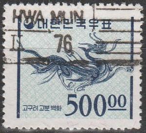 Korea #374A  F-VF Used CV $4.00 (S4582)