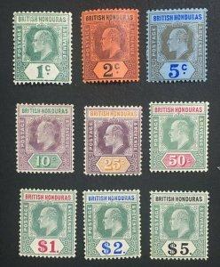 MOMEN: HONDURAS SG #84-93 1904-07 MINT OG H LOT #61235