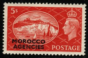 MOROCCO AGENCIES SG100 1951 5/= RED MTD MINT