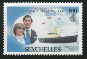 Seychelles Scott 473 MNH** 1981 Royal Yacht Britannia