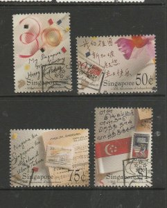 Singapore 1995 30th Anniv Independence FU SG 798/801