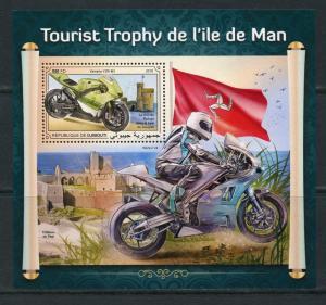 DJIBOUTI 2018 TOURIST TROPHY ISLE OF MAN  MOTORCYCLES SOUVENIR SHEET MINT NH