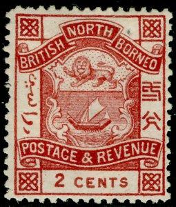 NORTH BORNEO SG38a, 2c brown, M MINT.