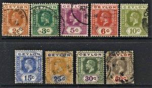 STAMP STATION PERTH Ceylon #201-209 KGV Definitives  Used CV$18.00