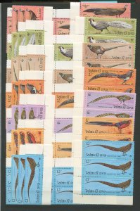 Laos Accumulation MNH CV$2500.00 Dealer Stock 1980s-1990s Issues In Stockbook