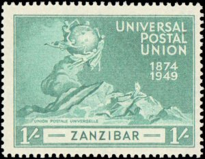 Zanzibar #226-229, Complete Set(4), 1949, Never Hinged