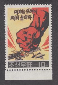DPRK North Korea, KSC 1112, Sc Ftnte 1095, MNH. 1972 10c unissued SMASH DOWN US