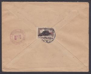 Hungary Sc 329 used Solo Use on 1920 REGISTERED cover to US