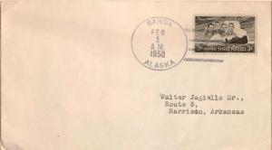 United States Alaska Barge 1950 4f-bar  Type 1  1950-1951  Philatelic.