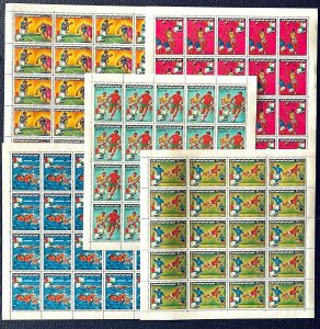 Stamps Full Set in Sheets Sport (foot/ping-pong/handball/swimming) Libya 77 perf