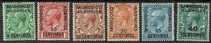 MOROCCO AGENCIES - SPANISH CURRENCY 1925 KGV SET WMK BLOCK CYPHER