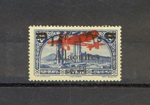 Alaouites Scott C21 VF    [ID#433718]