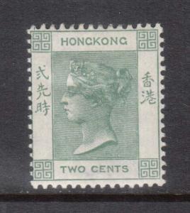 Hong Kong #37 Mint