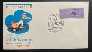 1970 Korea First Day Cover FDC Commemorating 51th National Athletic Meet