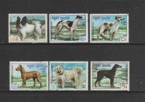 CAMBODIA #768-774 1987 DOGS MINT VF NH O.G CTO