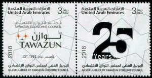 HERRICKSTAMP NEW ISSUES UNITED ARAB EMIRATES Economic Council w/ Silver Foil