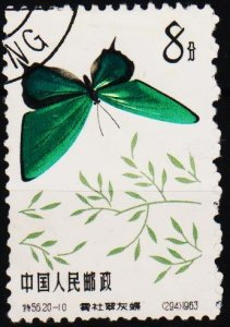 China. 1963 8f S.G.2078 Fine Used