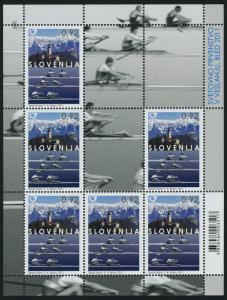 Slovenia 886 (MI901) Sheet MNH Sports, World Rowing Championships