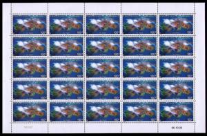 New Caledonia Quen Island Sheetlet of 25v SG#1309 MI#1316