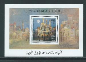 Palestine Authority B2 1995 50th Arab League s.s. MNH