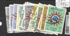 IRAQ (P1204B)  DEFINITIVE SG 518-530   VFU