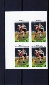 Bequia 1986 Sc#229 World Cup Mexico 86 Block of 4 Imperforated Germany Player MN