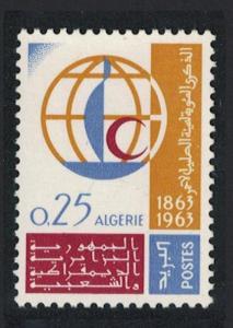 Algeria Red Cross Centenary 1v SG#419
