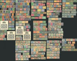 Early HONDURAS Postage Latin America Stamp Collection 1890-1959 Used Mint LH NH
