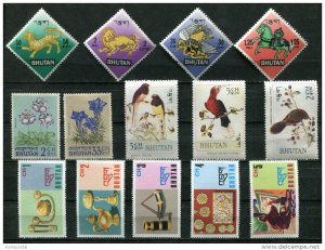 x159 - BHUTAN Group / LOT of Stamps - All MNH