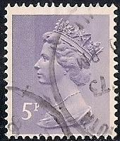Great Britain #630 5P Queen Elizabeth 2, Stamp used F-VF