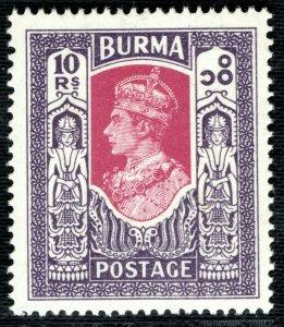 BURMA KGVI Stamp 10r High Value (1946) Superb Mint MNH UMM Cat £25+ 2RBLUE145